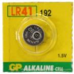 סוללה אלקליין LR41